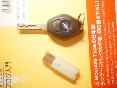DSC01294.jpg