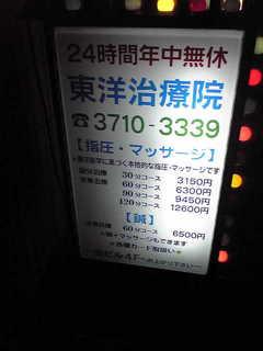 SBSH0175.JPG