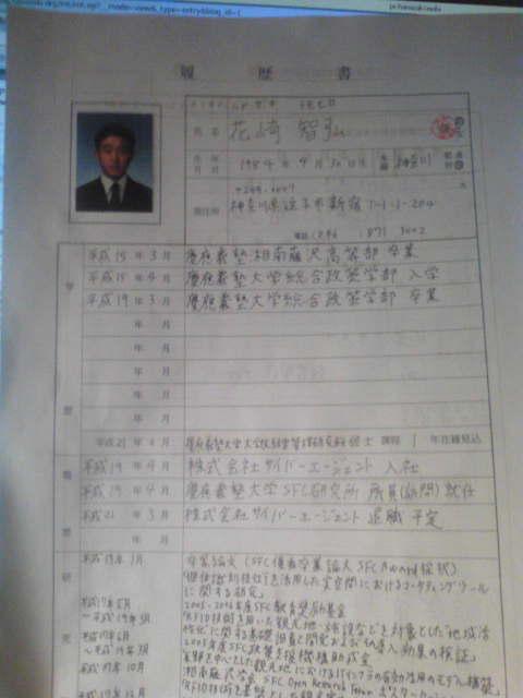 SBSH0411.JPG