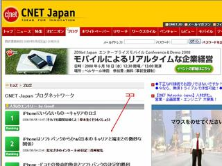 cnetblog.jpg