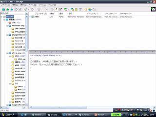 desktop0518.jpg