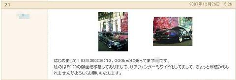 mixi_124.jpg
